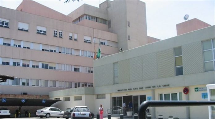 Hospital San Juan de la Cruz