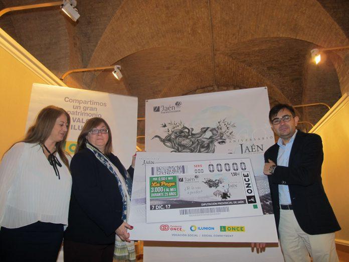 Presentación del cupo de Jaén Paraíso Interior.