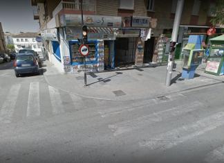 Administración de Lotería número 10 en Avenida de Andalucía.