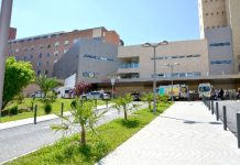 Hospital Materno-Infantil. FOTO: Junta de Andalucía.