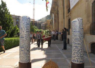 Acto conmemorativo Día de la Memoria Democrática de Andalucía.