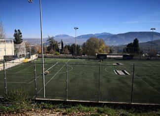Campor de fútbol de El Jamarguillo.