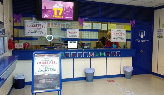 Administración de Loteria en la provincia de Jaén. FOTO: Archivo