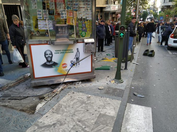 Accidente ocurrido en la calle Rastro. FOTO: Onda Cero Jaén
