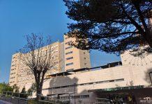 Hospital de Jaén.
