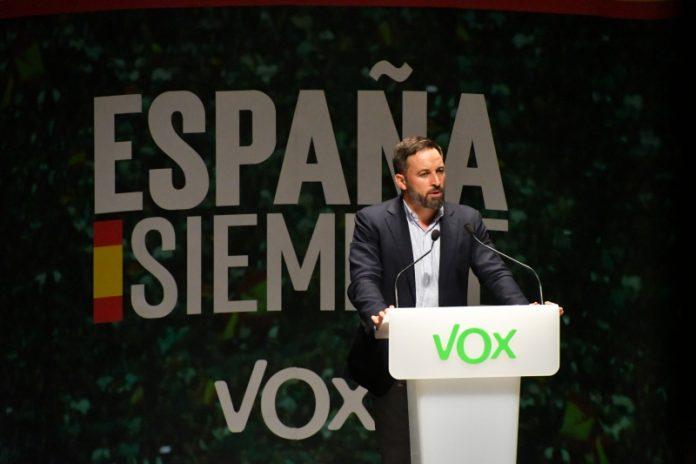 Santiago Abascal en su visita a Jaén el pasado 30 de octubre.